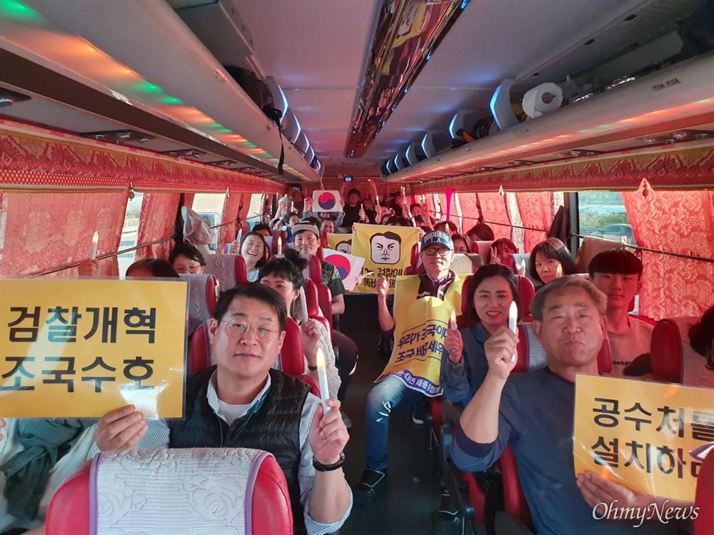 12일 검찰개혁 집회에 참석하기 위해 대전. 세종. 청주. 천안. 아산에서 버스를 타고 올라온 참가자들. 왕성수씨가 버스를 대절했다.