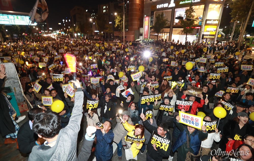 자유한국당사 향해 야유 보내는 촛불시민들 26일 오후 서울 여의도광장 부근에서 열린 '제11차 공수처 설치, 검찰개혁 여의도 촛불문화제'에 참석했던 시민들이 국회를 거쳐, 영등포 자유한국당사까지 행진했다. 자유한국당사를 향해 시민들이 야유를 보내고 있다.
