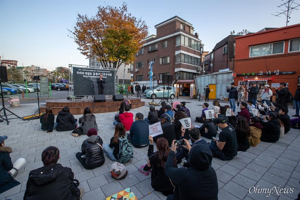 홍콩의 민주주의를 지지하는 시민모임 회원들과 국내 거주 홍콩인 등이 9일 오후 서울 마포구 홍대입구역 인근에서 열린 '홍콩 민주주의 지지 집회'를 열고 있다.