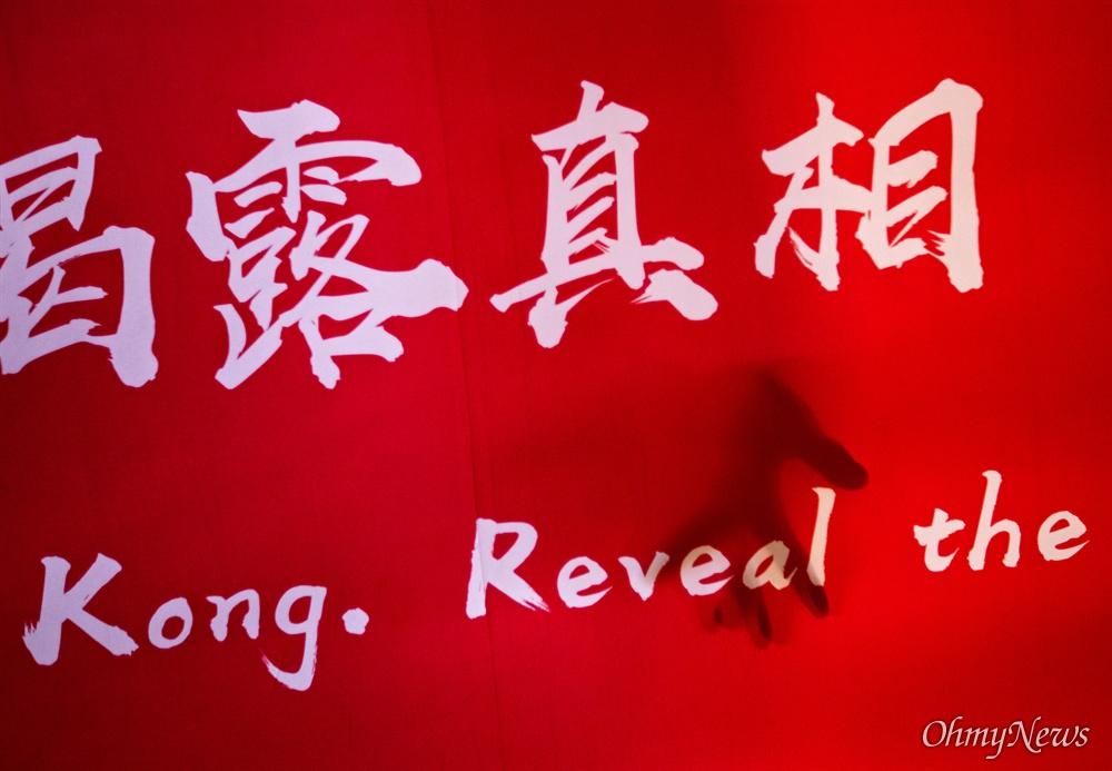 홍콩 민주주의 시위를 지지하는 집회가 열리는 9일 오후 서울 마포구 홍대입구역 경의선숲길에서 홍콩시위 진압 경찰을 지지하고 홍콩과 중국은 하나다를 주장하는 중국유학생들이 주축이 된 친중 집회가 열리고 있다.