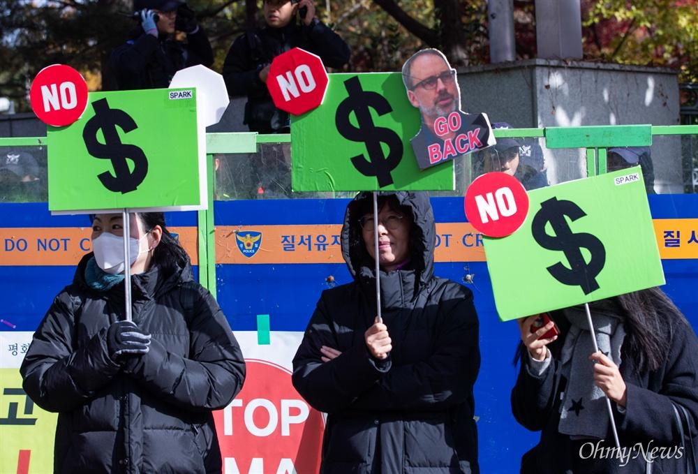 한미 방위비 분담금 특별협정(SMA) 제3차 회의가 열리는 18일 오후 서울 동대문구 한국국방연구원 앞에서 민중공동행동 회원들이 협상 반대 시위를 벌이고 있다.