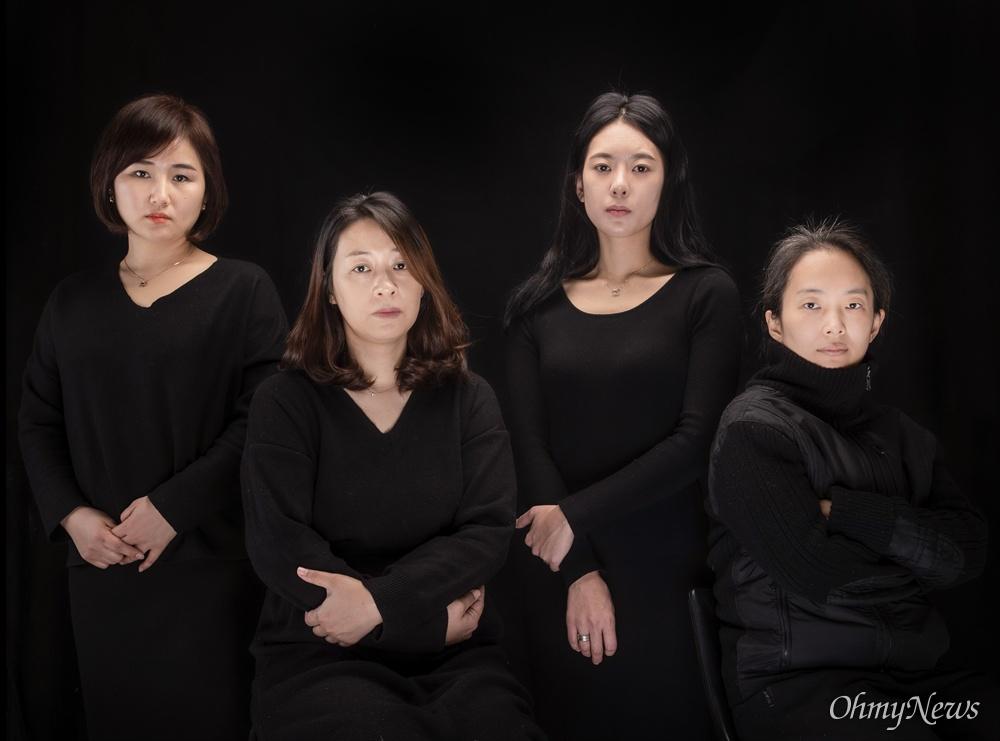 네 명의 엄마들은 세상을 떠난 아이들과 약속을 지키기 위해  아이들의 이름을 딴 '어린이보호법'을 만들기 위해 사력을 다하고 있었다.