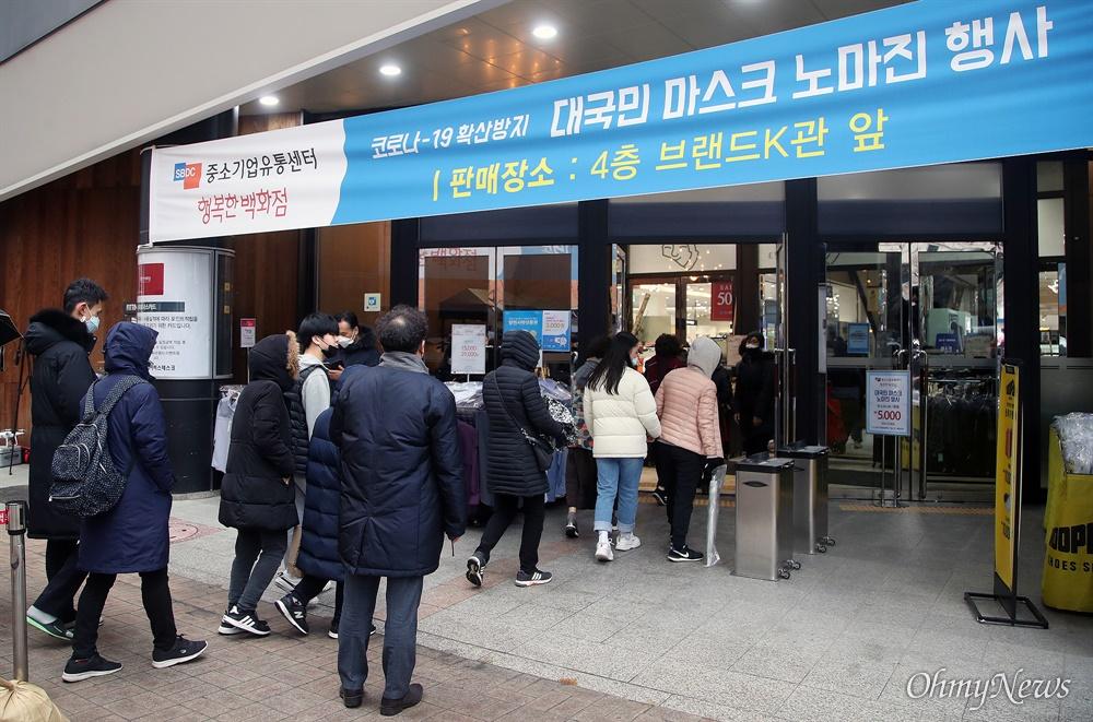 정부가 코로나19 사태와 관련해 국내 마스크 수급 안정화에 나선 가운데 28일 오전 서울 양천구 행복한백화점에 수많은 시민들이 마스크를 구매하기 위해 줄을 서 기다리고 있다.