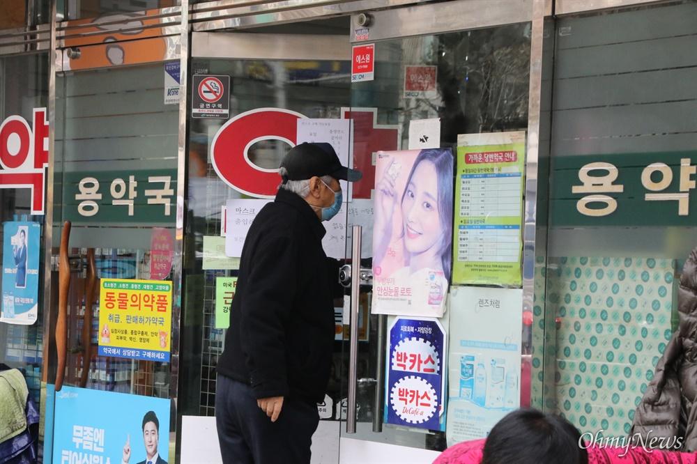 마스크 5부제가 시작된 9일 오전 대구 북구 복현동에서 한 시민이 마스크를 구매하기 위해 약국으로 들어가고 있다.