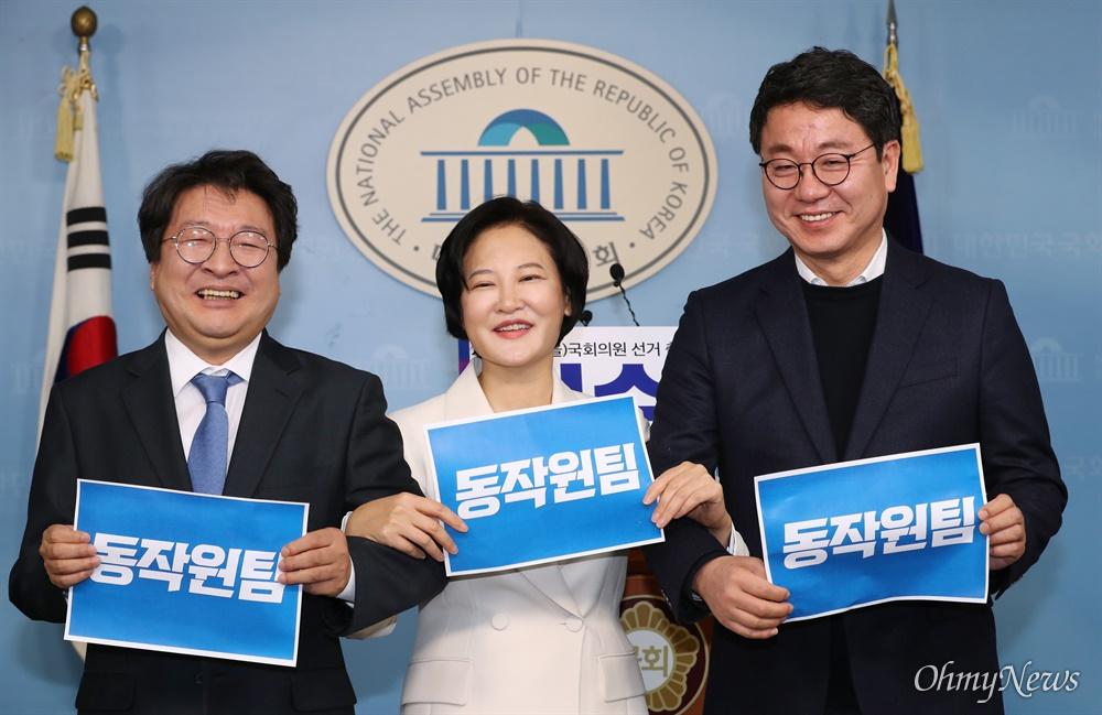 '동작원팀' 외친 이수진 전 판사
