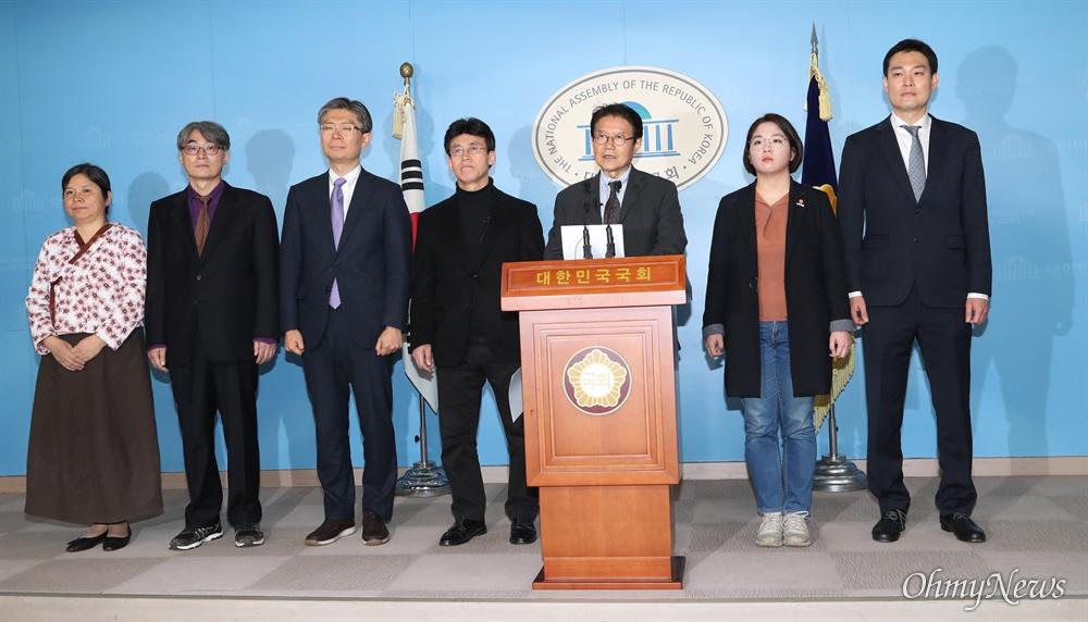 범여 연합정당 '더불어시민당' 출범