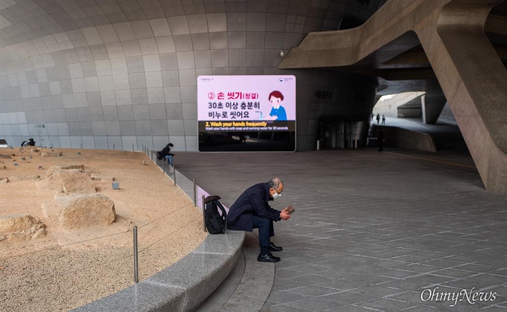 19일 오후 서울 중구 동대문디자인플라자 일대에 시민들이 코로나19 예방을 위해 마스크를 쓰고 있다. 코로나19 확진자는 전일 대비 100명이 증가하여 9,314명이 되었다.