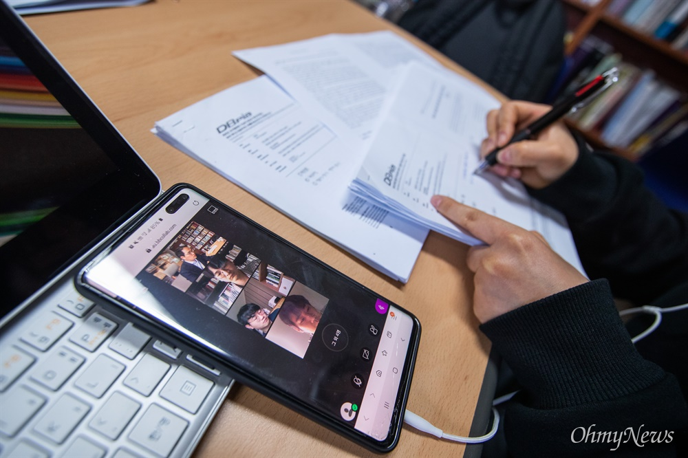 고려대학교 사회학과 김수한 교수가 26일 오전 서울 성북구 고려대학교 교수 연구실에서 코로나 19로 인해 교내 강의가 중단되어 대학원 학생들과 온라인 수업을 진행하고 있다. 수업은 스마트폰과 PC를 통해 들을 수 있으며 교내 구축된 온라인 강의 시스템으로 참여자가 모두 대화를 할 수 있다.