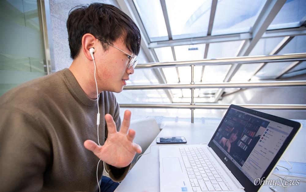 고려대학교 사회학과에 박사과정으로 재학중인 전세훈씨가 23일 오후 서울 성북구 고려대학교 교내에 마련된 학습공간에서 온라인으로 진행되는 수업에 참여하고 있다.
