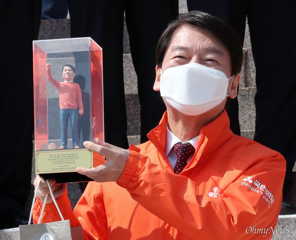 국민의당 안철수 대표가 31일 오후 서울 여의도 국회