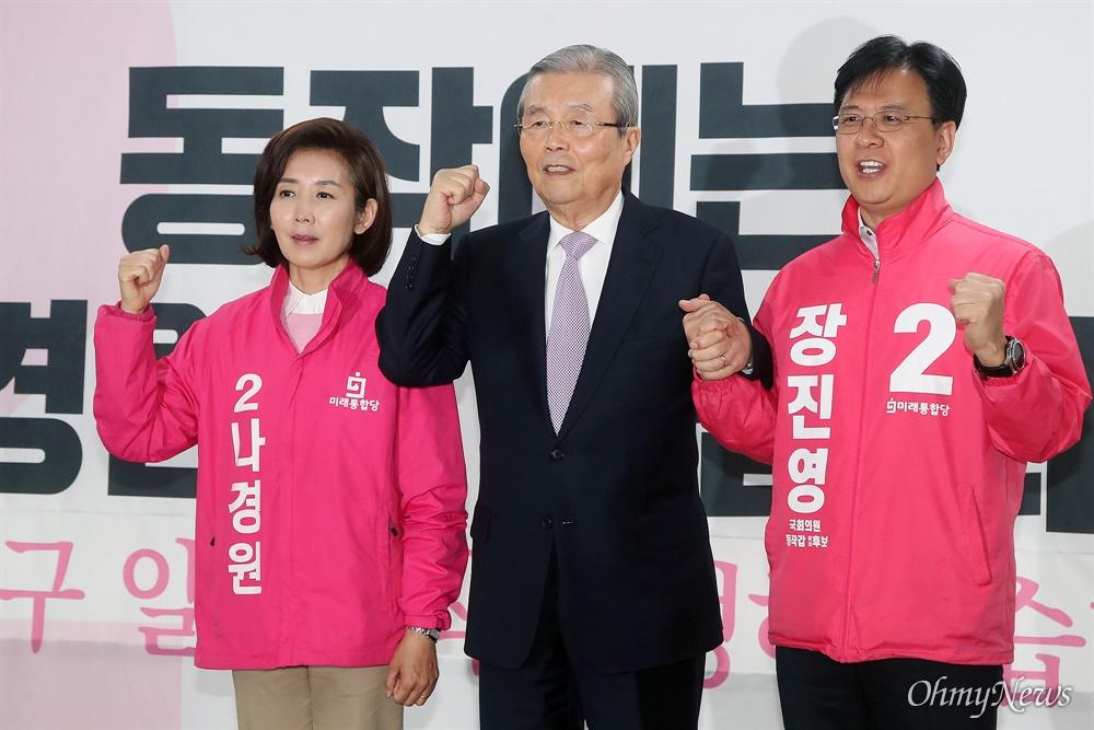 김종인 미래통합당 총괄선거대책위원장이 1일 오전 서울
