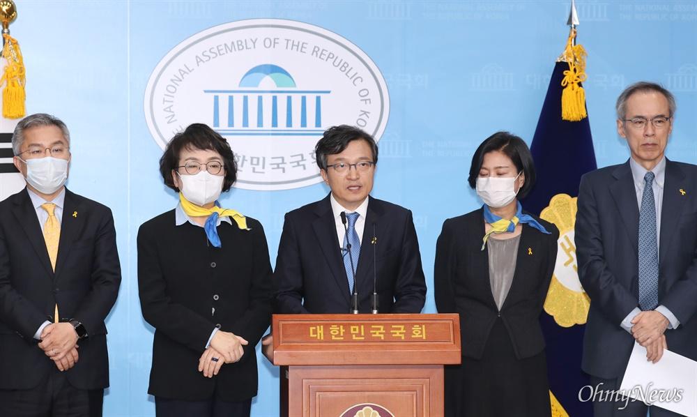 열린민주당 김의겸 비례대표가 1일 오후 서울 여의도 국