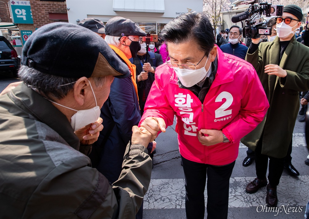 제21대 국회의원 선거운동이 시작되는 2일 오전 미래통