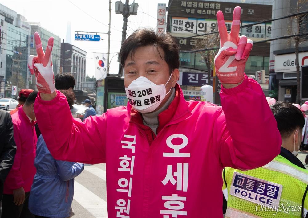 21대 총선 서울 광진구을에 출마한 미래통합당 오세훈