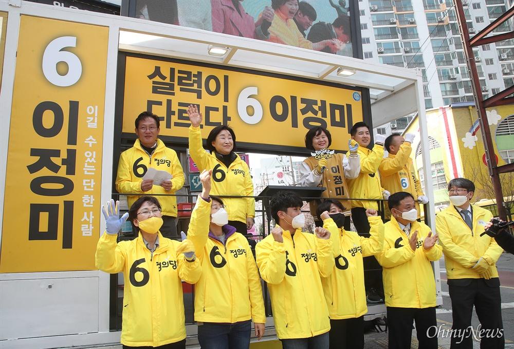 정의당 심상정 상임선대위원장과 인천 연수 을에 출마한