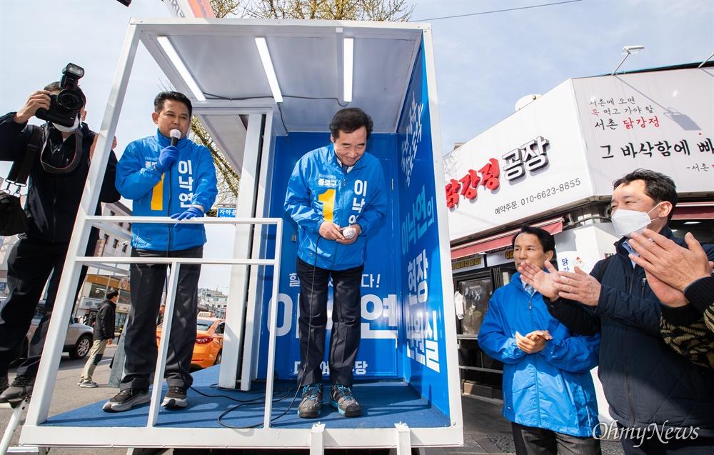 제 21대 총선 선거운동이 시작된 2일 오후 서울 종로