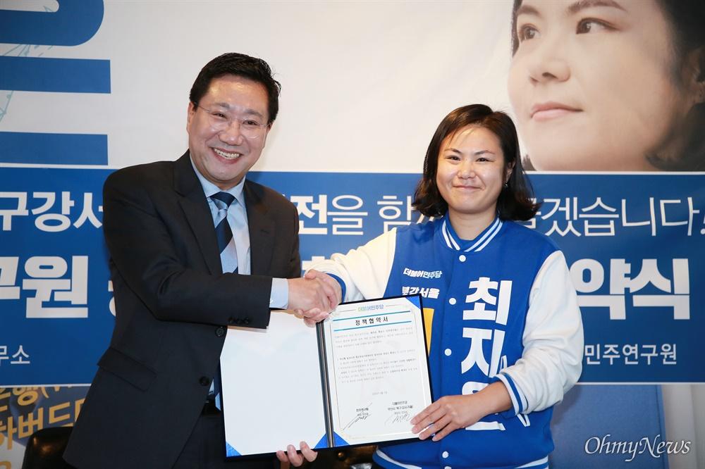 양정철 민주연구원장이 3일 부산 북강서을 더불어민주당