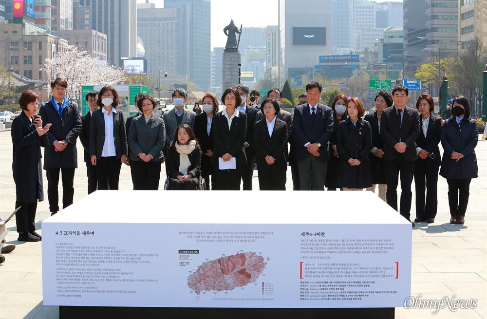 21대 총선 더불어시민당 비례후보들이 3일 오후 서울