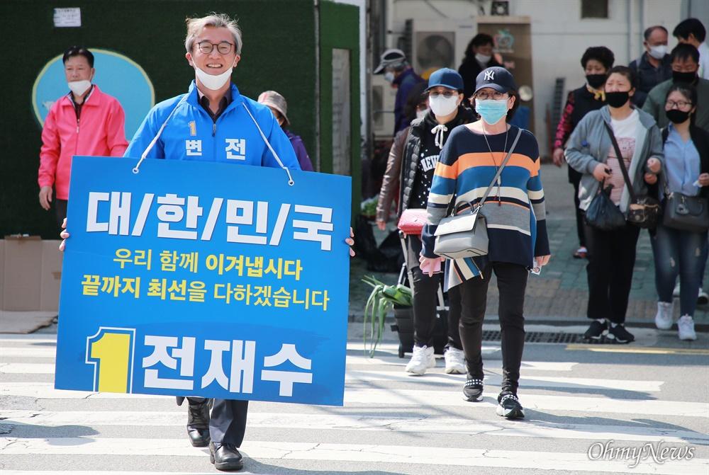 4.15총선 공식선거일 이틀째인 부산 격전지인 3일 북