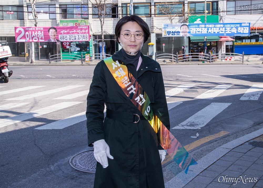 서대문갑 무소속 신지예 후보가 8일 오후 서울 서대문구