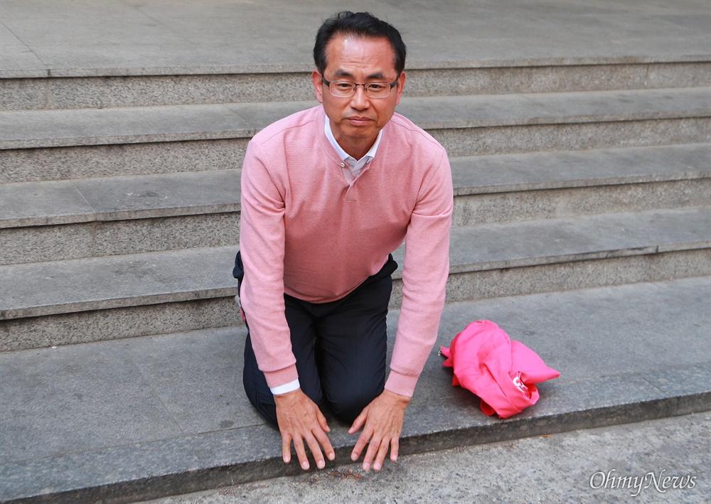 미래통합당 최고위원회가 '세대 비하' 발언으로 논란이