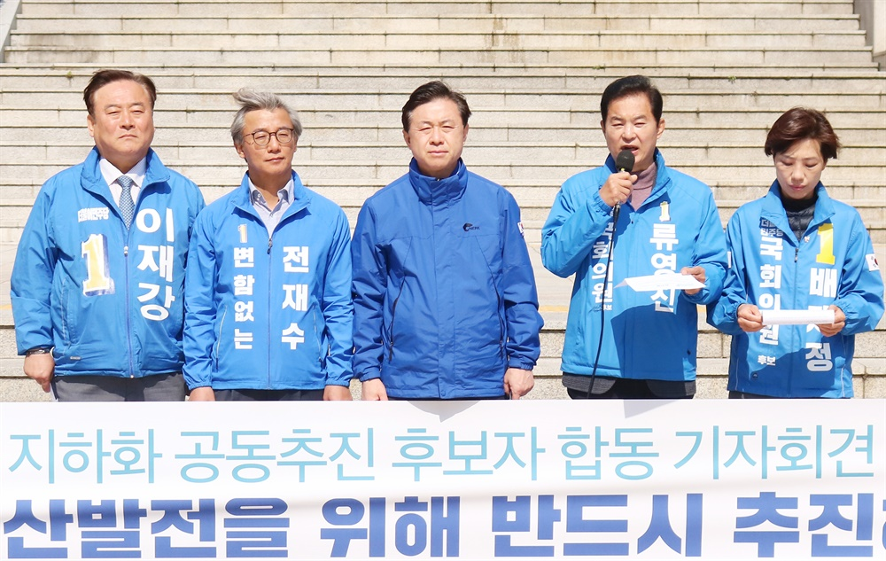이재강(서동), 전재수(북강서갑), 김영춘(부산진갑),
