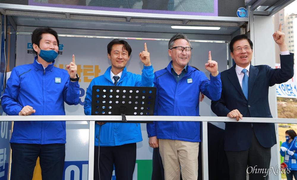 21대 총선 경기도 용인시정 더불어민주당 이탄희 후보와