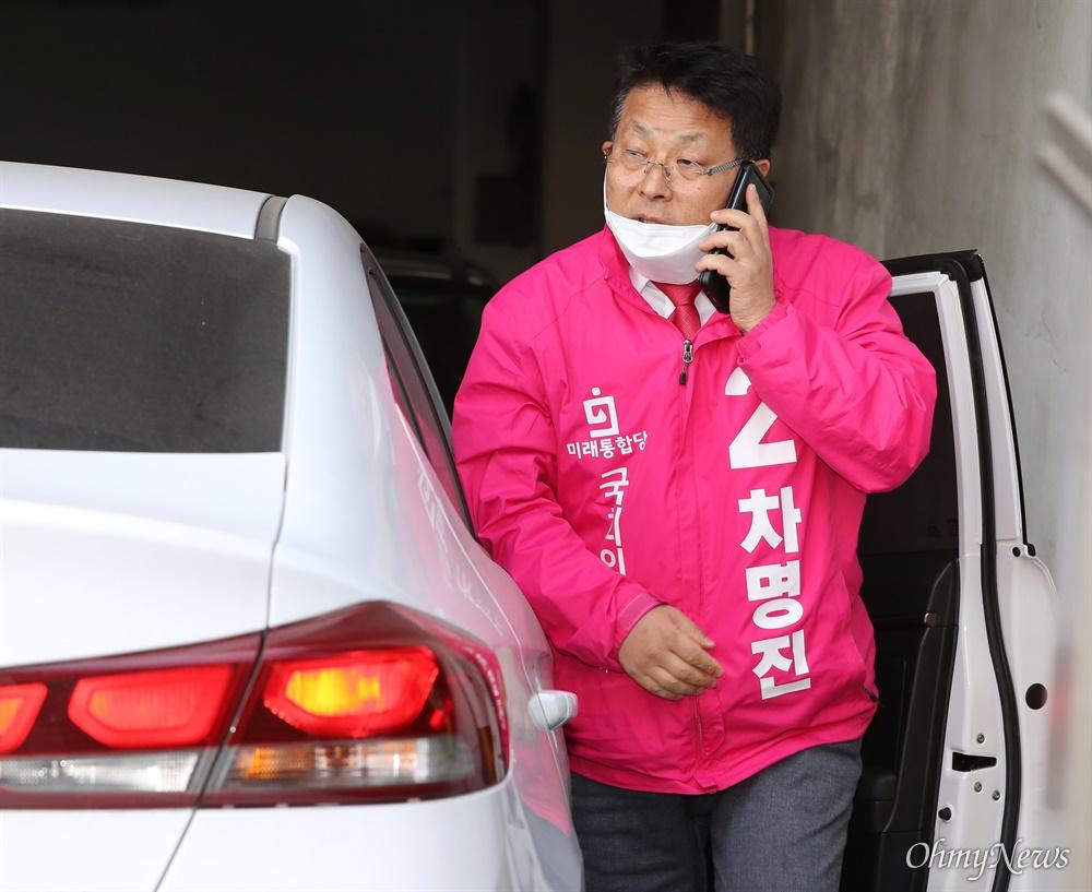'세월호 막말' 차명진 후보 당사 도착