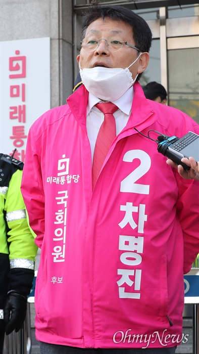 '세월호 막말' 윤리위 소명 마친 차명진 후보