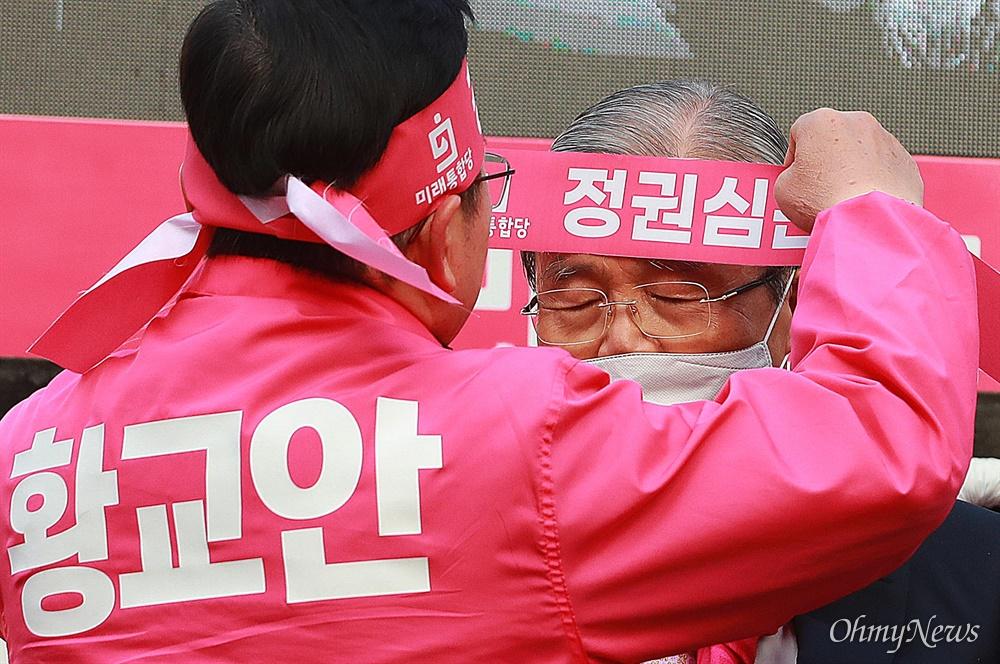21대 총선 서울 종로구에 출마한 미래통합당 황교안 후