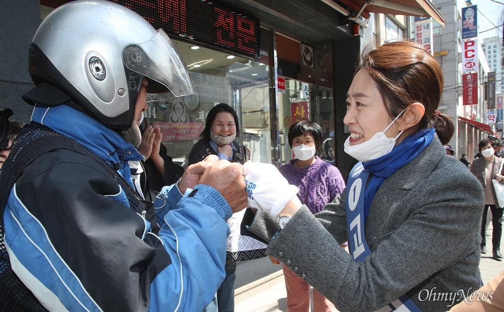 제21대 국회의원선거 서울 광진구(을)에 출마한 고민정