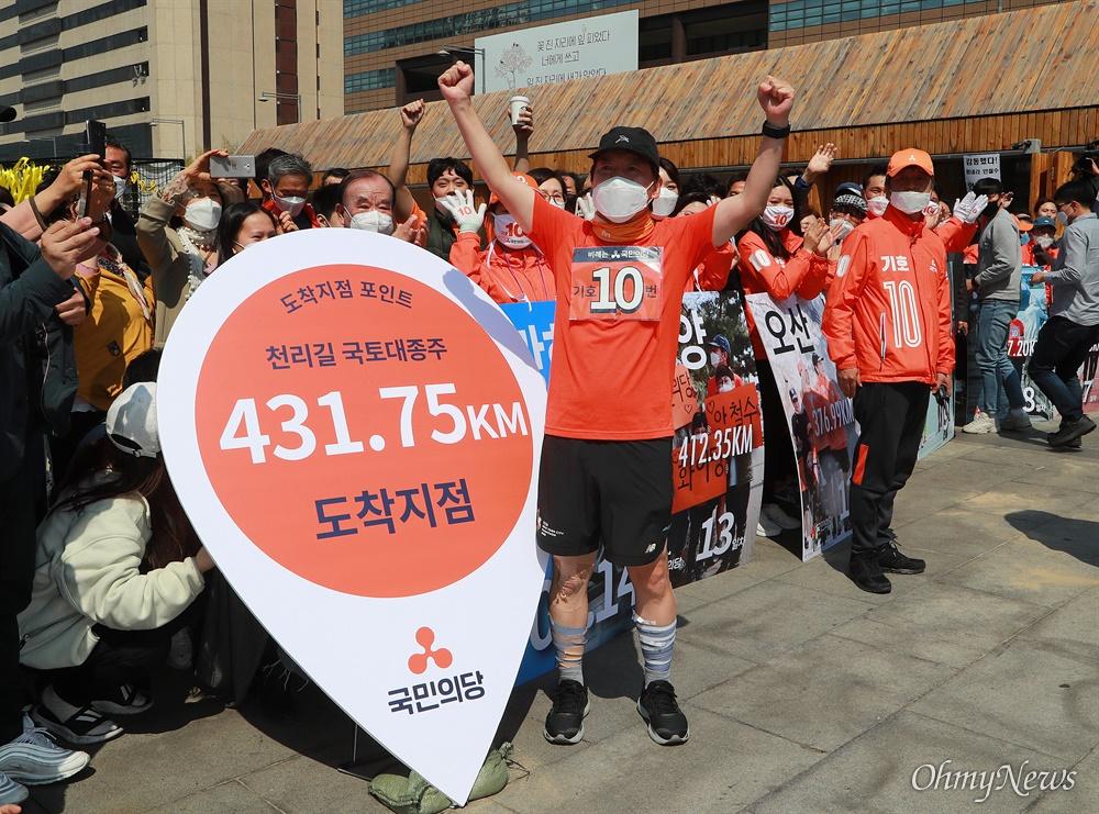 안철수 국민의당 대표가 14일 오후 서울 광화문광장에서 전남 여수를 출발해 서울까지 431.75km 천리길 국토대종주를 마치고 있다.