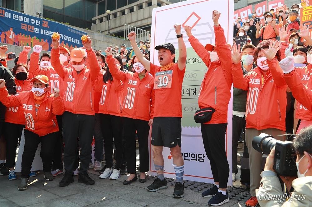 안철수 국민의당 대표가 14일 오후 서울 세종문화회관앞에서 전남 여수를 출발해 서울까지 431.75km 천리길 국토대종주를 마치며 지지자들과 함께 구호를 외치고 있다.