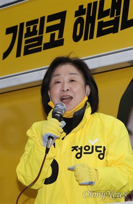 '불꽃유세' 펼친 심상정