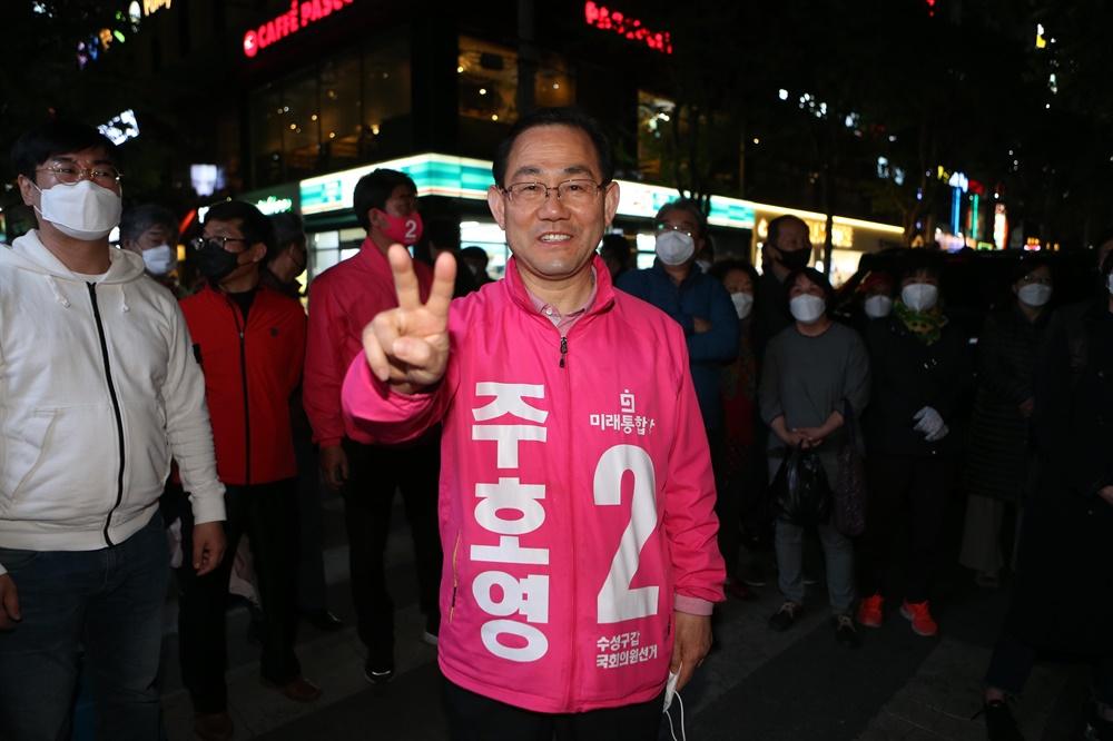 4.15 총선을 하루 앞둔 14일 오후 대구시 수성구 신매광장에서 수성갑에 출마한 미래통합당 주호영 후보가 지지를 호소하고 있다.