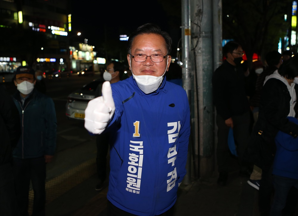 4.15 총선을 하루 앞둔 14일 오후 대구시 수성구 신매광장에서 수성갑에 출마한 더불어민주당 김부겸 후보가 지지를 호소하고 있다.