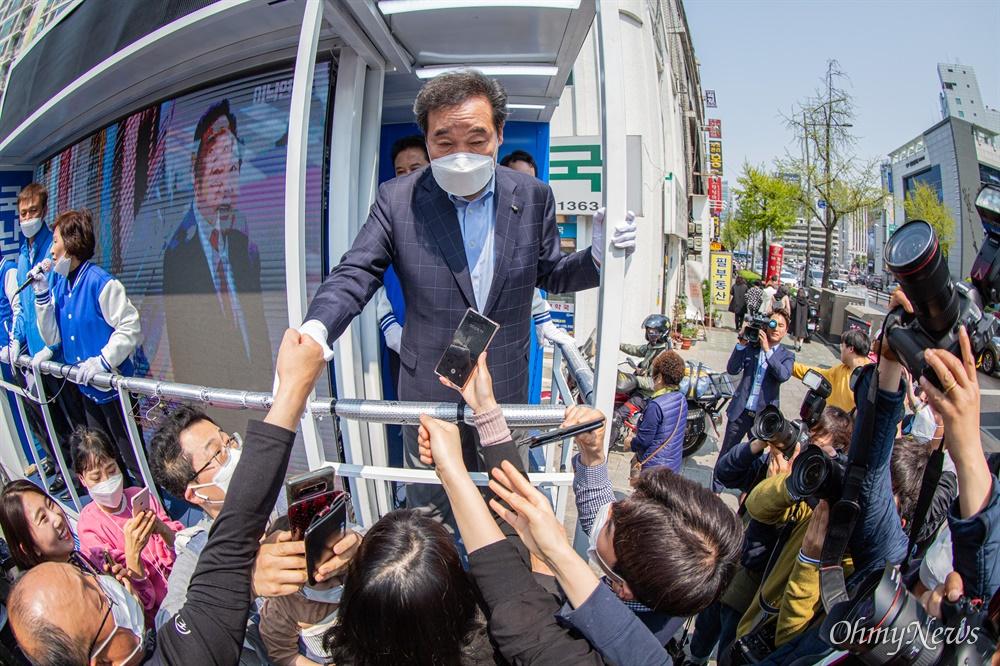 더불어민주당 이낙연 종로 당선자가 16일 오후 서울 종