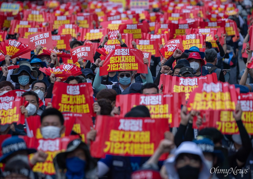 민주노총이 10일 오후 서울 여의도공원 일대에서 중대재해기업 처벌법 우선 입법 촉구 민주노총 결의대회를 열있다.