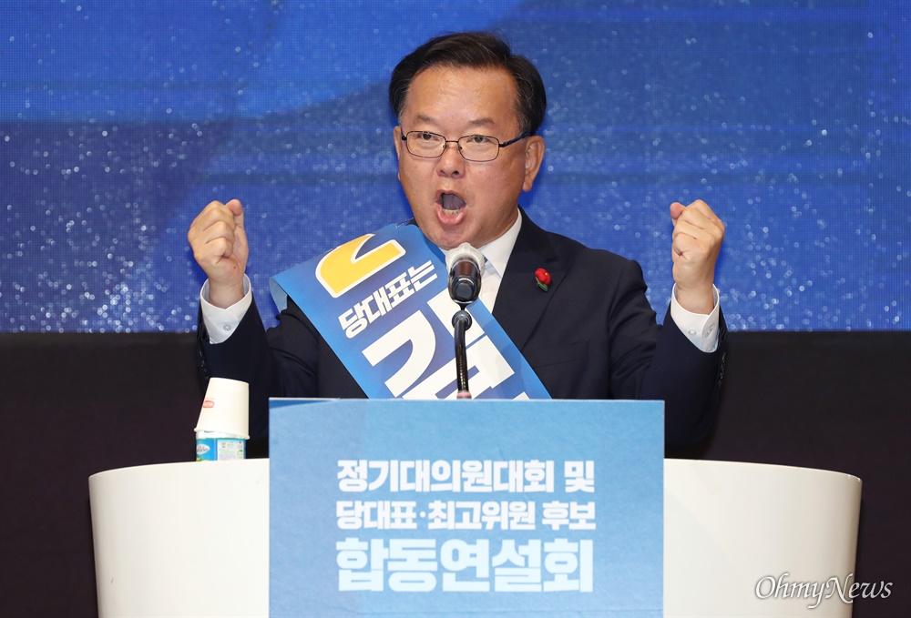 지지 호소한 김부겸 더불어민주당 당대표 선거에 나선 김부겸 후보가 25일 오후 제주 퍼시픽호텔에서 열린 제주 대의원대회에서 지지를 호소하며 연설하고 있다.
