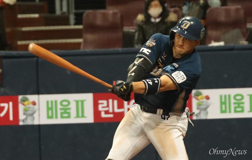 21일  오후 서울 고척스카이돔에서 열린 2020시즌 KBO리그 한국시리즈 4차전에서 NC 다이노스 나성범 선수가 타격을 하고 있다.