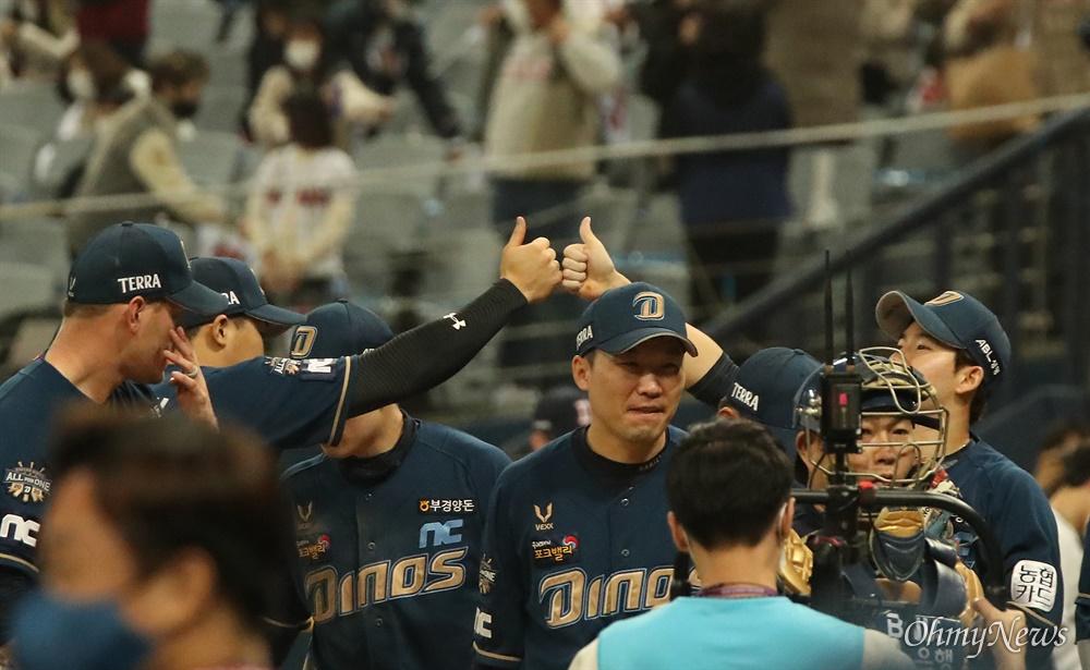 21일  오후 서울 고척스카이돔에서 열린 2020시즌 KBO리그 한국시리즈 4차전에서 NC 다이노스 선수들이 승리 세레모니를 하고 있다.
