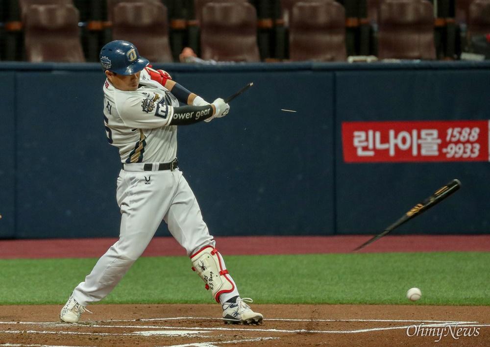 24일 오후 서울 고척스카이돔에서 열리는 2020시즌 KBO리그 한국시리즈 6차전에서 NC 다이노스 타수 양의지 선수가 타격을 하는 순간 방망이가 부러지고 있다.