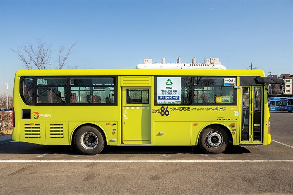 인천e음버스