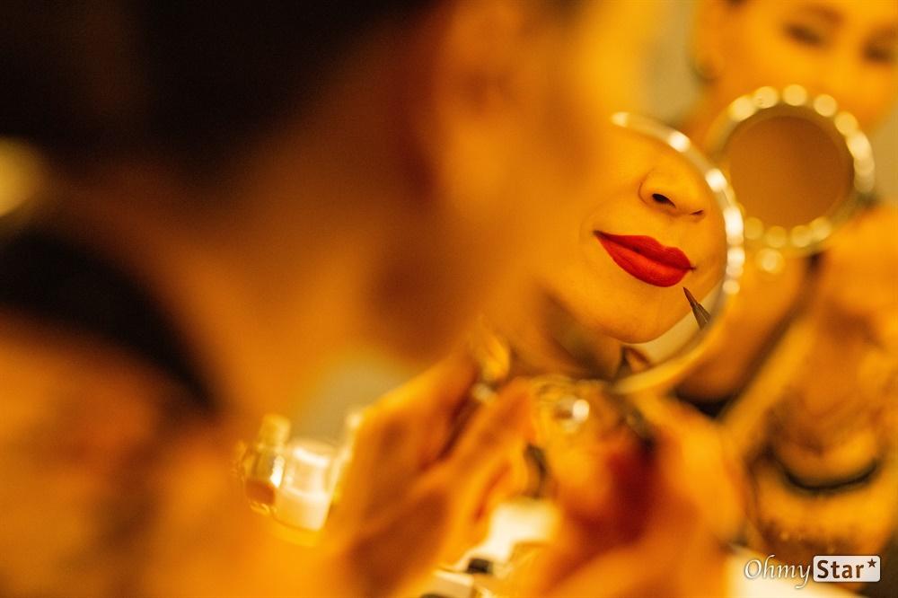 최정원은 공연 직전 붉은 립스틱을 바르고 준비를 마친다.