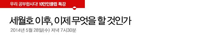 김호기 이진순      오연호