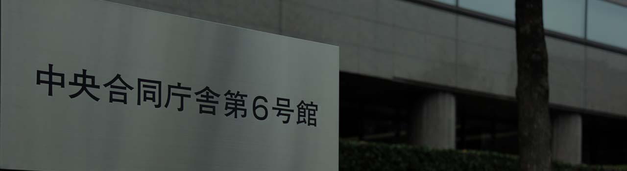 프랑스인들이 '도쿄지검 특수부'를 응원하는 이유