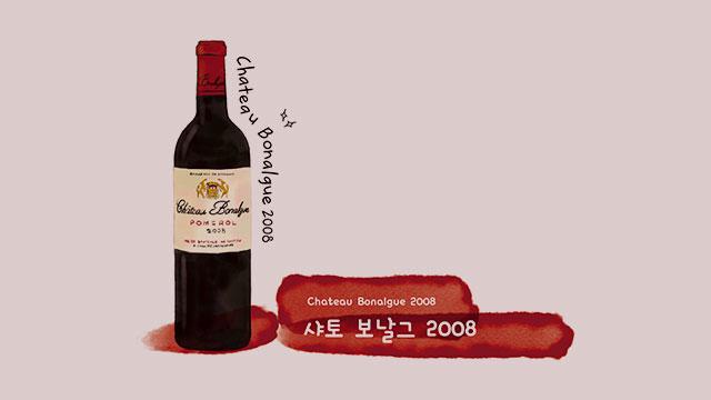 와인 애호가를 미치게 만드는, 그 놈의 향