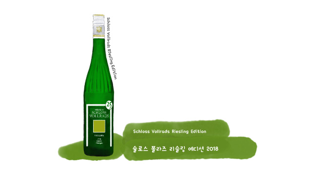 떡국이나 상추쌈에도 어울리는 와인은?