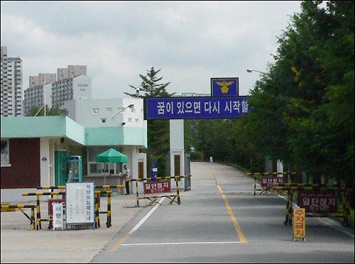 대전교도소 정문 전경