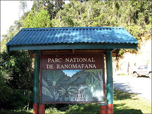 라노마파나 국립공원 입구